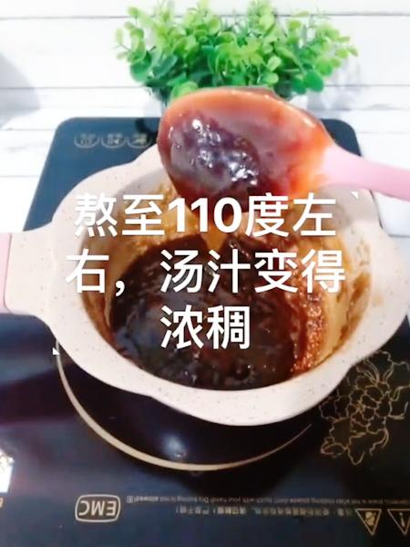 姜汁软糖怎么煮