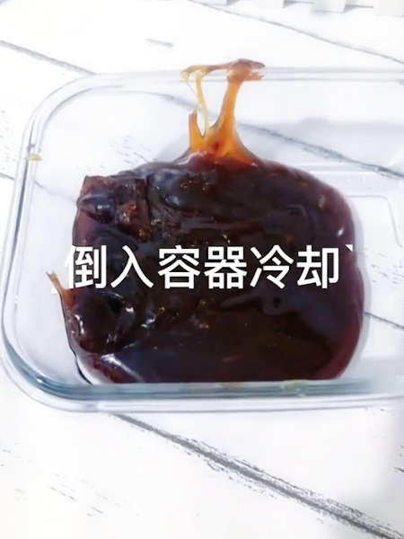 姜汁软糖怎么炖