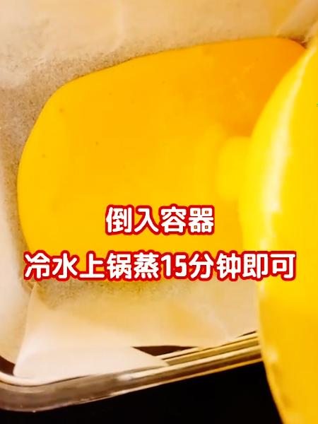 南瓜大米发糕的简单做法