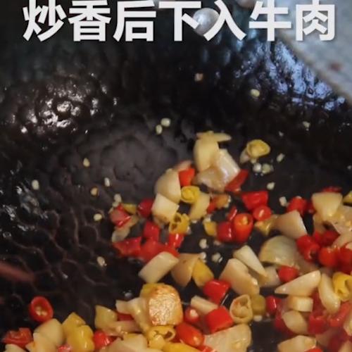 酸辣牛肉的简单做法