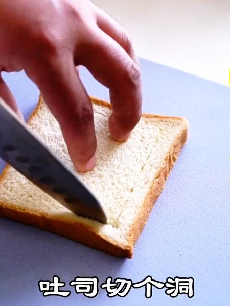 营养早餐饼的做法大全
