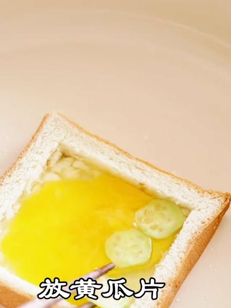 营养早餐饼的简单做法