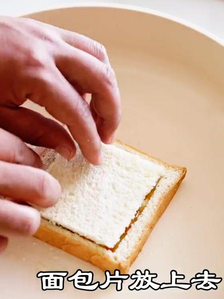 营养早餐饼怎么炒