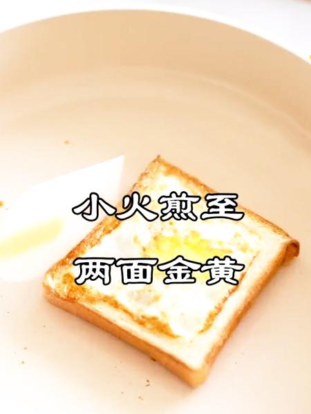 营养早餐饼怎么煮