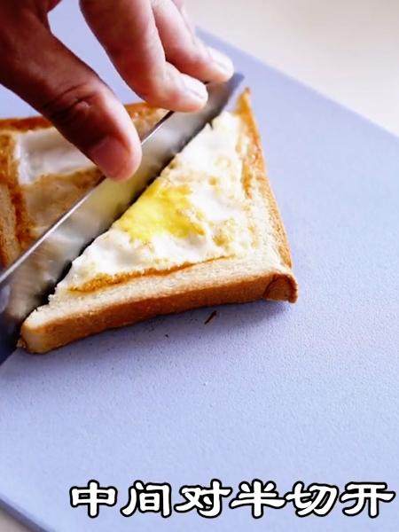 营养早餐饼怎么炖