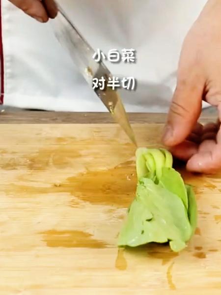 香菇小白菜的做法图解
