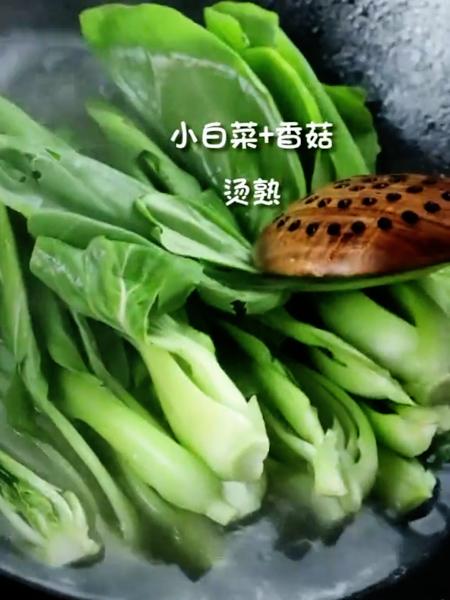 香菇小白菜的简单做法