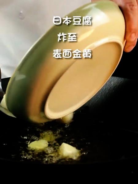 红烧日本豆腐的简单做法
