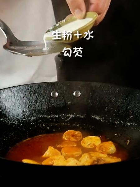 红烧日本豆腐怎么炒