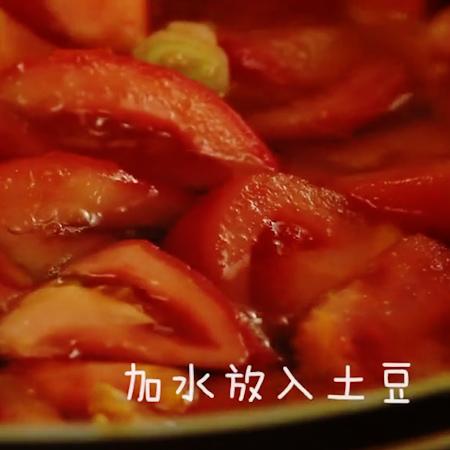 番茄肥牛锅的家常做法