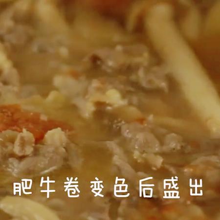 番茄肥牛锅怎么吃
