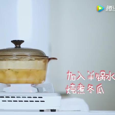 鲜贝冬瓜汤的家常做法