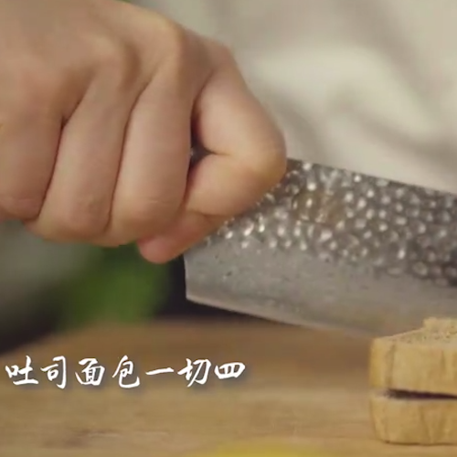 香椿面包的做法大全
