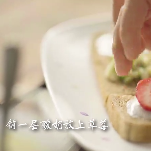 香椿面包怎么煮