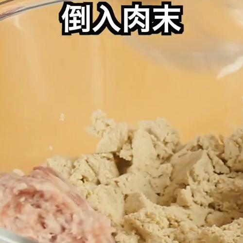 豆腐丸子汤的做法图解