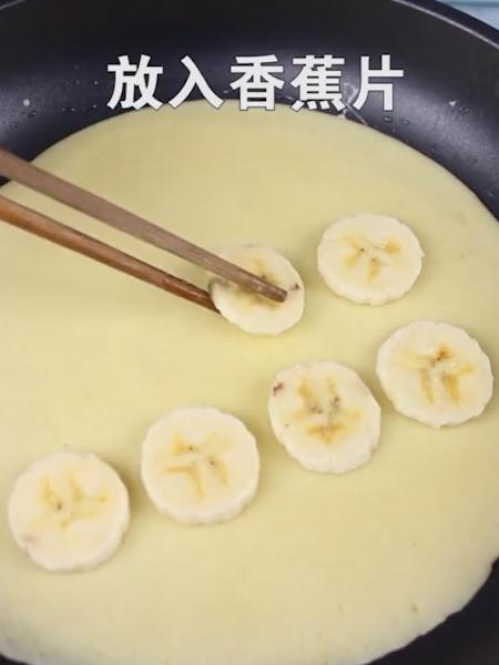香蕉酸奶卷的做法图解