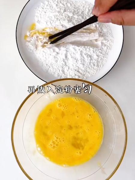 椒盐金针菇的家常做法