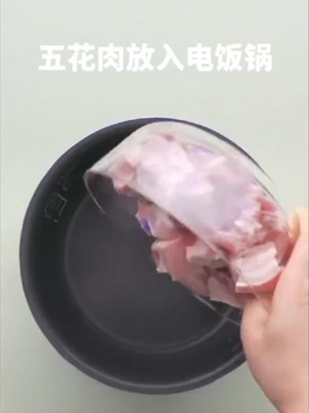 芋头红烧肉的做法大全