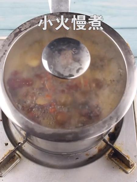 姜枣红糖茶的做法图解