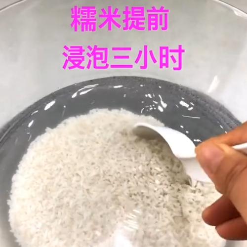 糯米排骨饭的做法大全
