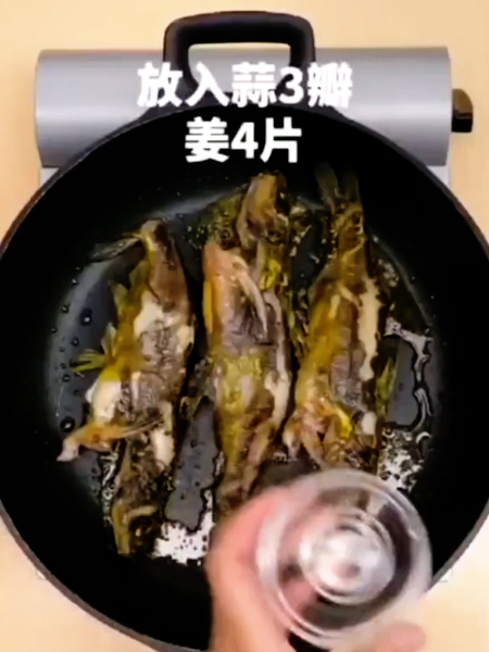 黄骨鱼炖豆腐怎么吃