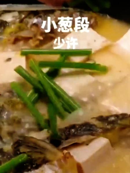 黄骨鱼炖豆腐怎么炖