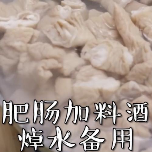 爆炒肥肠的做法图解