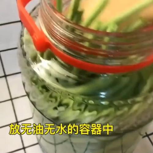 酸豆角的简单做法