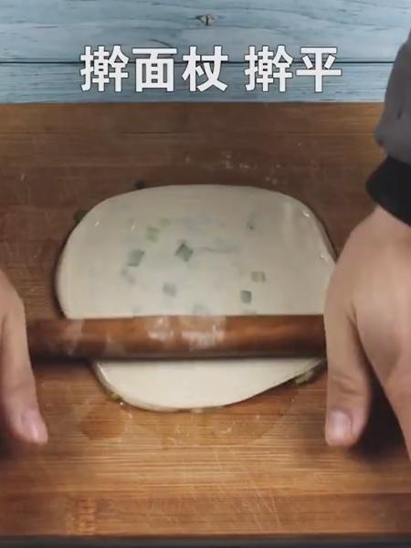 饺子皮葱油饼的做法图解