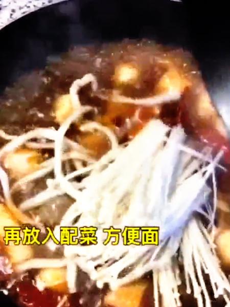 麻辣火锅面的简单做法