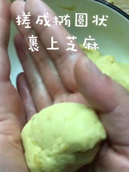 地瓜枣的家常做法