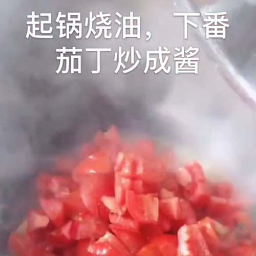 番茄鱼片的做法大全
