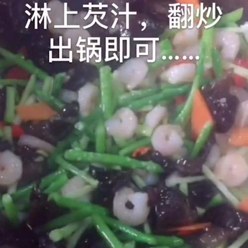 芦笋木耳炒虾仁怎么吃