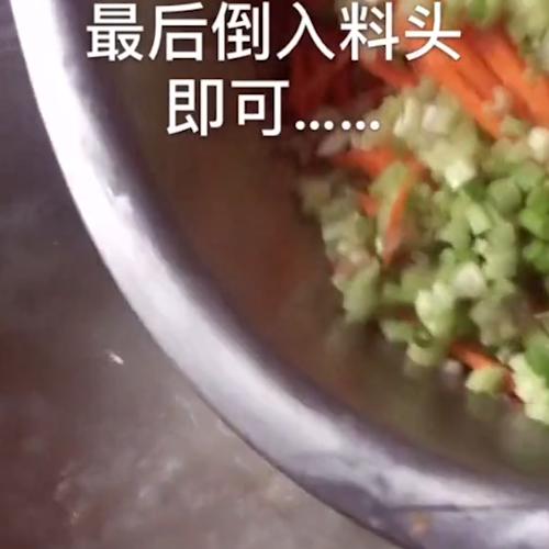 海蛎瘦肉粥怎么吃