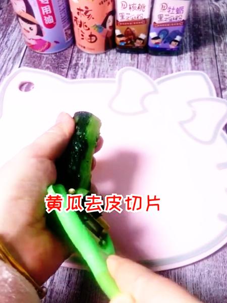 黄瓜米粉的做法图解
