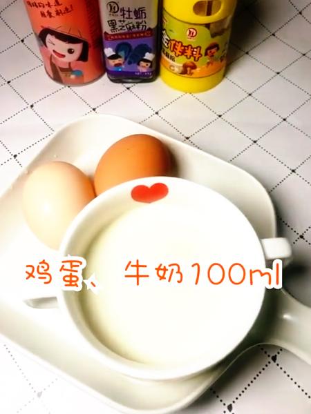 鸡蛋牛奶小方的做法大全