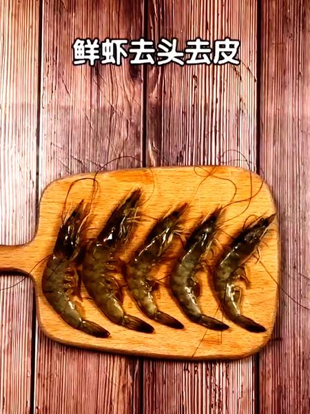 白萝卜鲜虾丸的简单做法