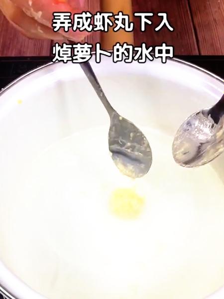 白萝卜鲜虾丸怎么炒