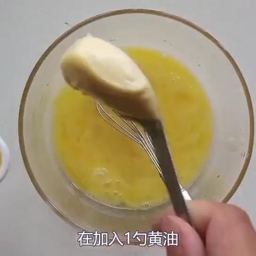 营养早餐鸡蛋卷的做法图解