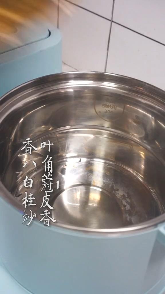 串串锅的做法图解