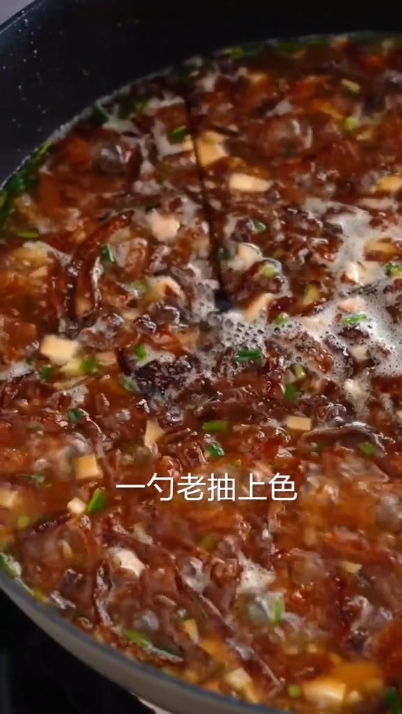 卤肉饭的家常做法