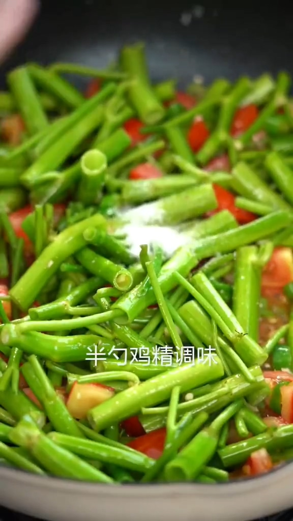 酸辣空心菜的简单做法