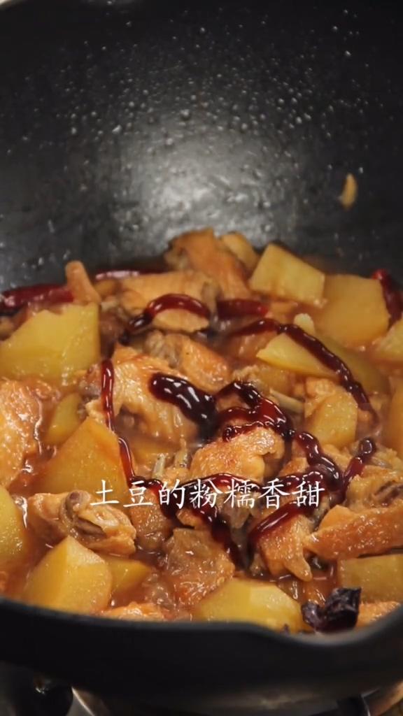 土豆焖鸡翅怎么吃