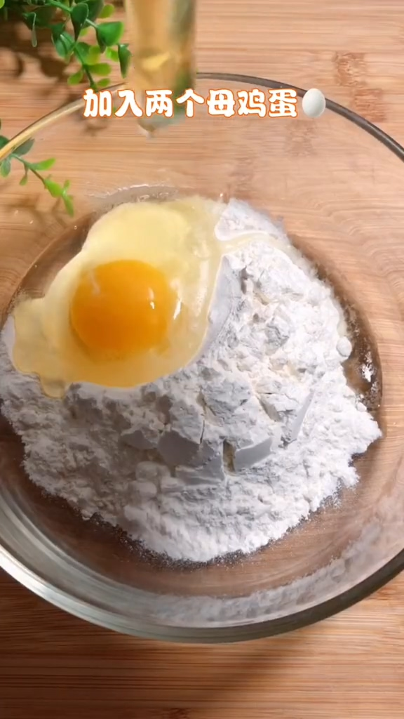 营养早餐饼的家常做法