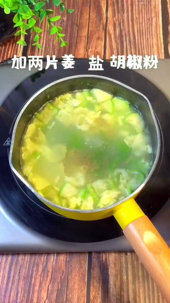减脂蔬菜汤的做法图解
