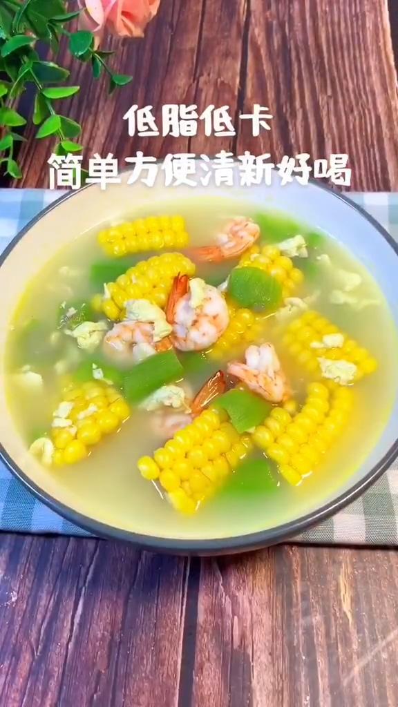 减脂蔬菜汤的简单做法