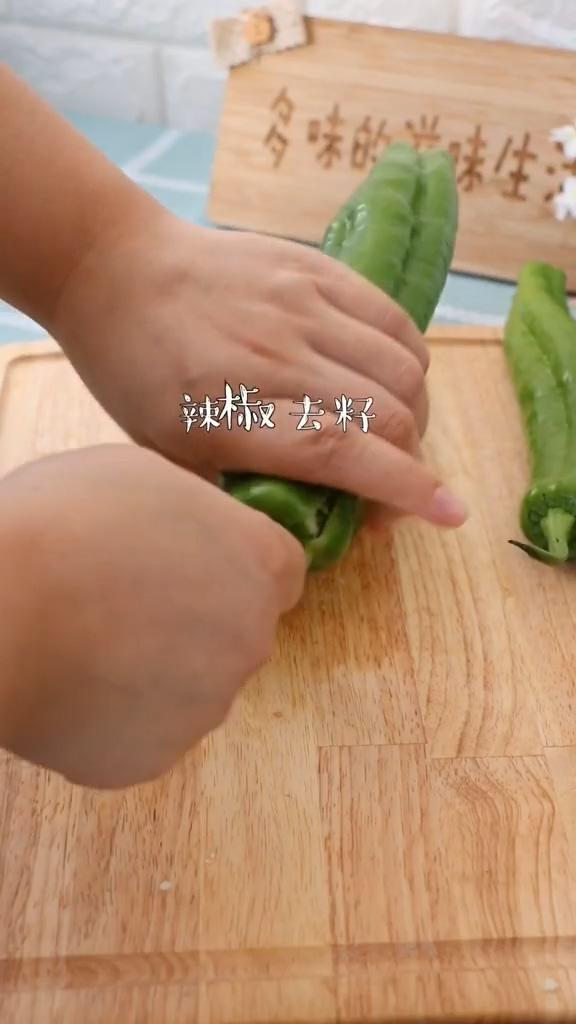 虎皮青椒的做法图解