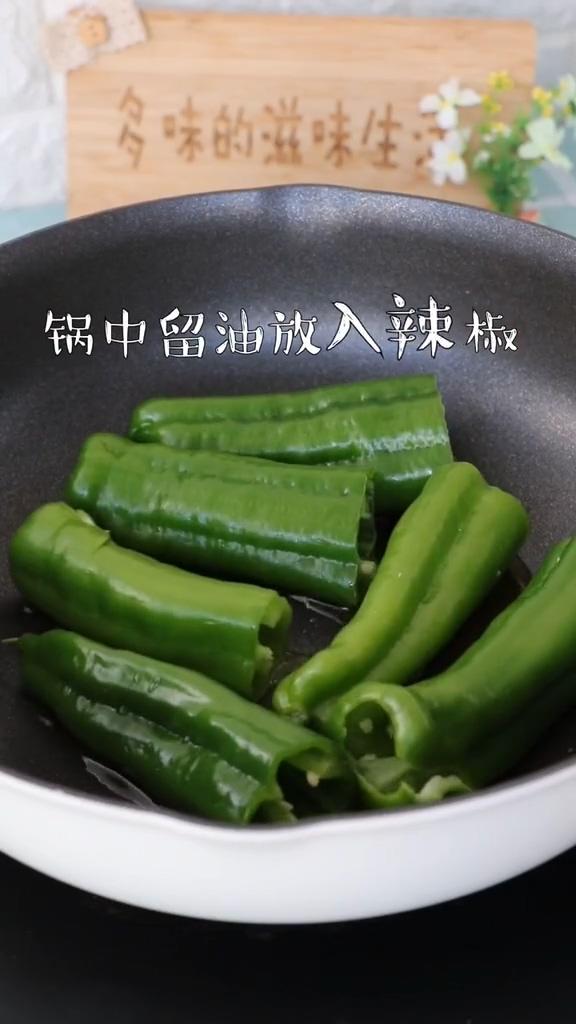 虎皮青椒的简单做法