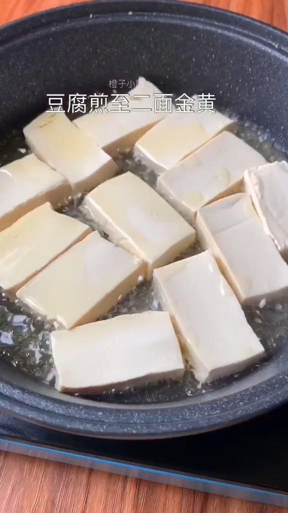 豆腐茄子煲的做法图解