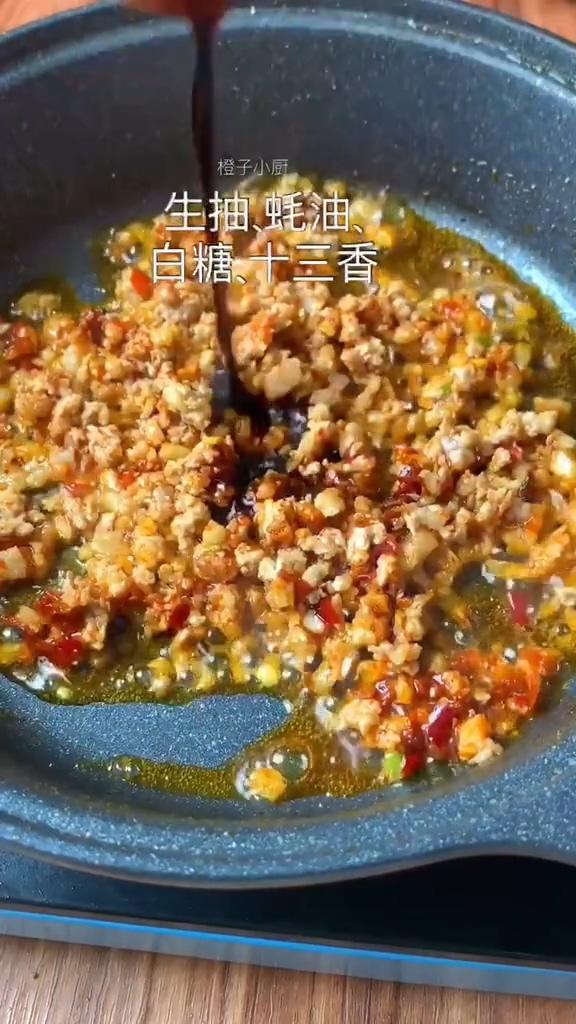 豆腐茄子煲怎么吃